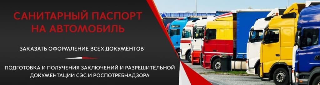 Сэс орехово зуево медицинская книжка временная регистрация в москве аренда